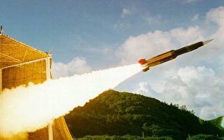 台國防產業能量強 美智庫:超乎外人預期