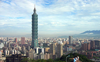 全球城市生活品質  台北、台中勝上海、北京