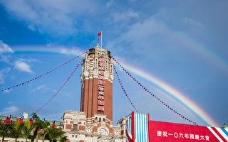 談台灣生存之道 專家:宣揚傳統深化民主