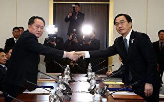 朝鲜体育外交 半岛局势看似转机实为危机?