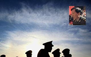 中共軍委政治工作部前主任張陽的舊部張常銀少將。(大紀元合成)