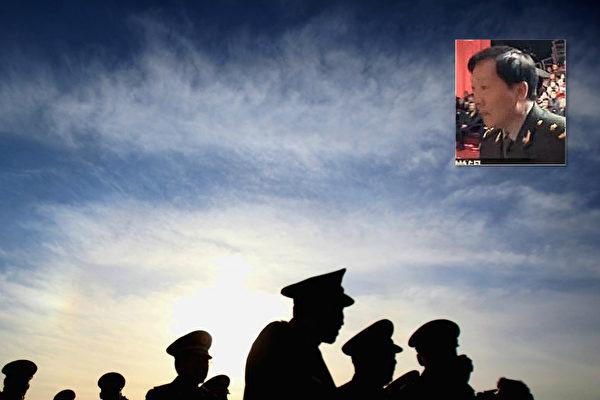 中共军委政治工作部前主任张阳的旧部张常银少将。(大纪元合成)