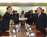 失踪8个月 朝鲜官员李善权现身劳动党全会