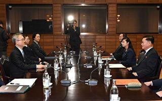 朝鲜突取消艺术团先遣队 韩民众愤怒不满