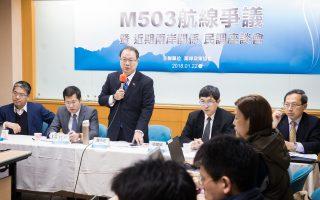 中共启用M503 台七成五民众反对
