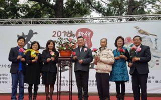 竹市茶花設計展   「 天香茶花」明湖公園飄香