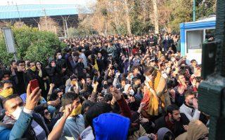 中共封杀伊朗游行真相 专家谈结束暴政妙招