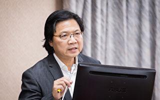传内阁4首长年前改组 台总统府院否认