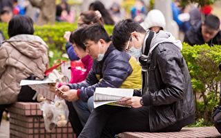 台大学学测首日 国文社会跨很大