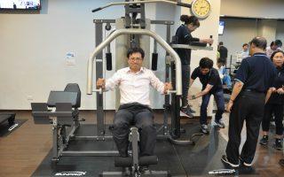 不再吸霾 高雄启用首座市民免费健身房