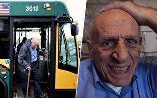 86岁爷爷最后一天下班 搭公车的经历 让他感动落泪