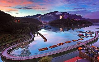 亞洲最佳旅遊城市  南投入選第五名