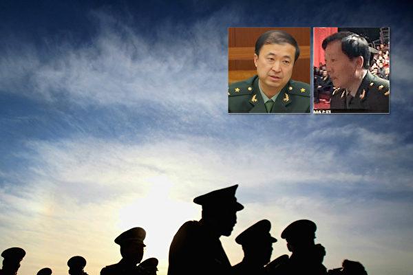 张阳落马前后,他的旧部已陆续被调离军委总部,包括军委政工部宣传局局长张常银少将(右),军委政工部群众工作局局长李辉少将(左) 。 (大纪元合成图)