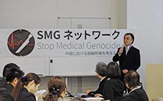 """俞晓薇:日本""""停止医疗虐杀""""关注中共暴行"""
