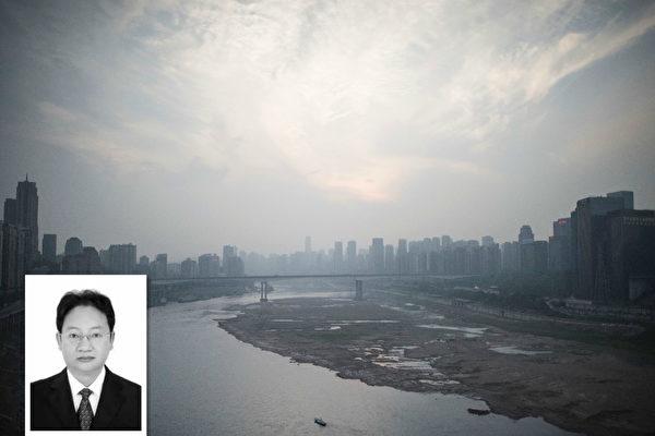 """重庆市荣昌区前区长程晓阳""""自费嫖娼""""竟得到一面倒的点赞。(大纪元合成)"""