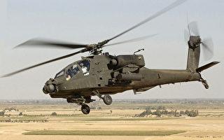 美阿帕奇军机在加州坠毁 2士兵死亡