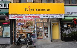 实用又实惠  盘点8个纽约日本超市人气小物
