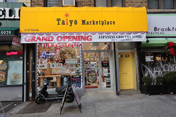 實用又實惠  盤點8個紐約日本超市人氣小物