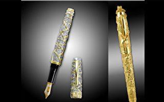 这支笔120万美元 璀璨的背后是匠心的传承