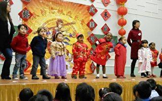 印支華裔社區暨倫敦中華學校