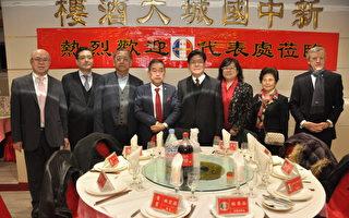 张大使夫妇(中右1及中右2)和江基民(中左1)会长与林素卿副会长(中右3)、Michel DESPOIS副会长(中右4)、丁启裕名誉会长(中左2)、古文剑公使(中左3)、黄川副会长(中左4)等干部合影。(驻法国台北代表处提供)