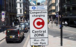 倫敦交通違章罰款增至160鎊