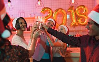 新年新願望 改善和身邊人的關係