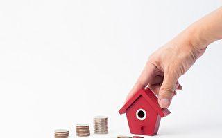 英國購買預售房的預訂費能否收回?