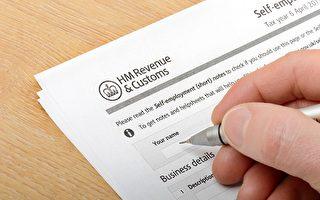 英国的自我评税报表 你会填吗?