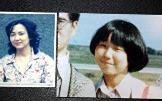 亲人遭绑 日本家属拟在国际法庭起诉金正恩