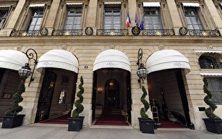法丽兹酒店遭5匪持斧抢劫 损失420万英镑珠宝