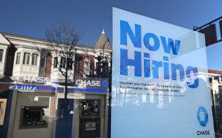 美去年增210万个工作 失业率连三个月4.1%