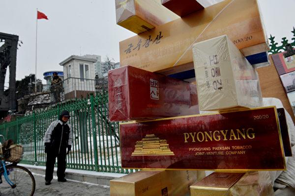 美媒:无视国际制裁 部分外企未从朝鲜撤资