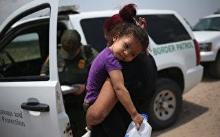 美终止保护计划 20万萨尔瓦多人须离境