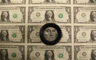 分析:中共不买或抛售美国国债有何结果