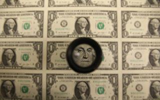 为什么中共不敢大量抛售美国国债