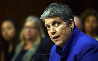 加州大学总校长纳波里塔诺(Janet Napolitano)2015年在华府听证会中发言。(Astrid Riecken/Getty Images)