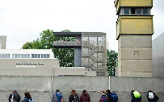 柏林墙遗址重见天日 德学者分享收藏18年秘密
