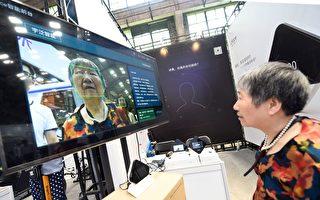中共快速发展脸部识别技术 背后有黑幕