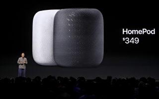 抗衡亚马逊和谷歌 苹果推Homepod智能音箱