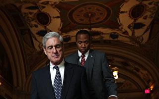 機密文件浮出 或揭奧巴馬抹黑川普通俄內幕