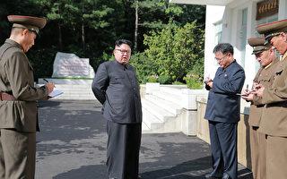 韓戰聯軍國家將在溫哥華開會 討論對付朝鮮
