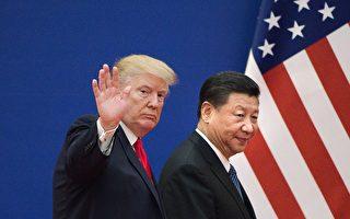 川习通话 川普:美中贸易逆差增长不可再持续