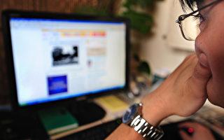 中共疯狂封网 跨国公司和大使馆被断网