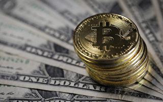 比特币再狂涨 经济学者警告是泡沫