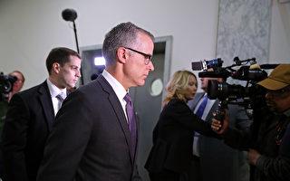 奥巴马抹黑川普机密文件 众议院同意公开