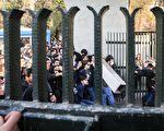 外媒:伊朗如用武力镇压抗议 美将祭新制裁
