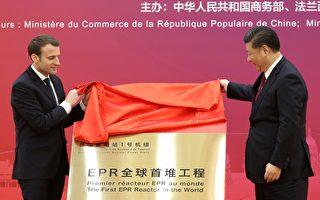 2018年1月9日,法國總統馬克龍和中國國家主席習近平在法中商務會議上為全球首個歐洲壓水反應堆(EPR)揭幕。由法國電力公司公司(EDF)在中國南部建造的這個反應堆將在大約6個月後啟動。(LUDOVIC MARIN/AFP/Getty Images)