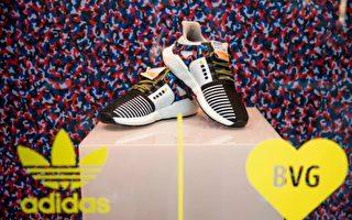 柏林拍賣最後兩雙「年票鞋」 所得全部捐贈