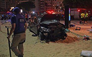 汽车冲进巴西知名海滩 酿1死至少15伤